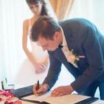 Кайзерштейнский дворец - свадьба