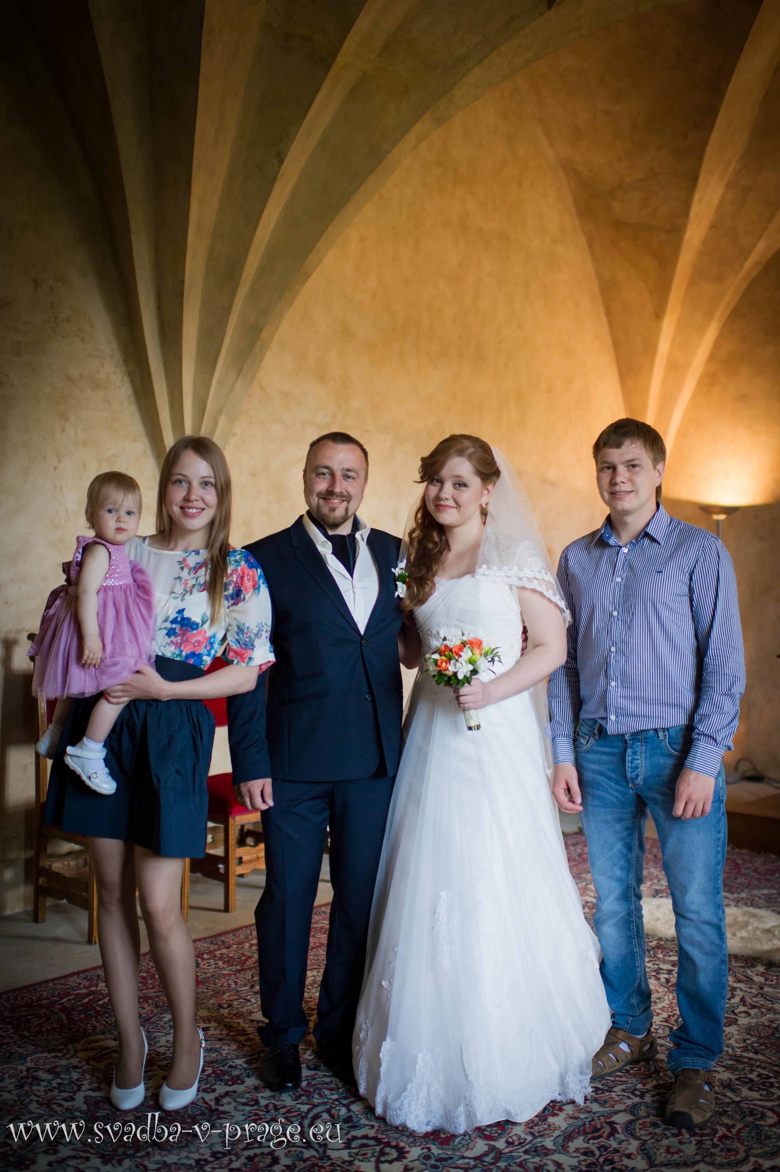 Екатерина федун свадьба фото